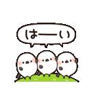 ぴょこぴょこシマエナガ(個別スタンプ:03)
