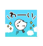 ぴょこぴょこシマエナガ(個別スタンプ:05)