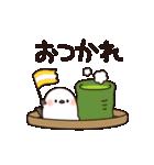 ぴょこぴょこシマエナガ(個別スタンプ:07)