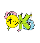 OKくんとカラフル&KAWAIIモンスター仲間(個別スタンプ:20)