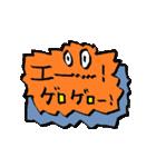 OKくんとカラフル&KAWAIIモンスター仲間(個別スタンプ:33)