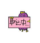 OKくんとカラフル&KAWAIIモンスター仲間(個別スタンプ:34)
