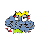 OKくんとカラフル&KAWAIIモンスター仲間(個別スタンプ:35)