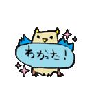 OKくんとカラフル&KAWAIIモンスター仲間(個別スタンプ:36)