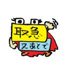 OKくんとカラフル&KAWAIIモンスター仲間(個別スタンプ:38)