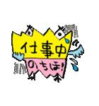 OKくんとカラフル&KAWAIIモンスター仲間(個別スタンプ:39)