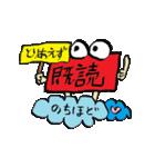 OKくんとカラフル&KAWAIIモンスター仲間(個別スタンプ:40)