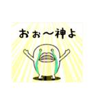 動く!唇おばけ(個別スタンプ:06)