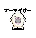 動く!唇おばけ(個別スタンプ:07)