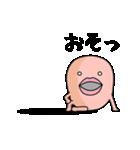 動く!唇おばけ(個別スタンプ:23)
