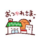 前向き!エールスタンプ(個別スタンプ:02)