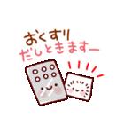 前向き!エールスタンプ(個別スタンプ:08)