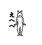 動くウサギ(個別スタンプ:01)