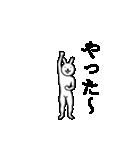 動くウサギ(個別スタンプ:03)