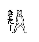 動くウサギ(個別スタンプ:04)