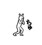 動くウサギ(個別スタンプ:05)