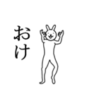 動くウサギ(個別スタンプ:07)