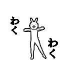 動くウサギ(個別スタンプ:09)
