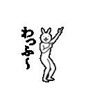 動くウサギ(個別スタンプ:10)
