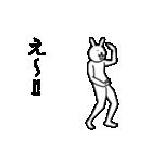 動くウサギ(個別スタンプ:11)