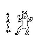 動くウサギ(個別スタンプ:14)