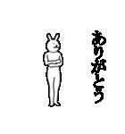 動くウサギ(個別スタンプ:16)