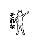 動くウサギ(個別スタンプ:18)