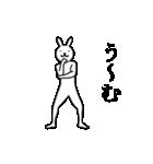 動くウサギ(個別スタンプ:21)