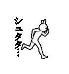 動くウサギ(個別スタンプ:23)