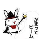 適当ちゃらい兎のウサ吉6 ハロウィンver(個別スタンプ:11)