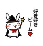適当ちゃらい兎のウサ吉6 ハロウィンver(個別スタンプ:12)