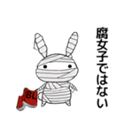 適当ちゃらい兎のウサ吉6 ハロウィンver(個別スタンプ:15)