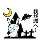 適当ちゃらい兎のウサ吉6 ハロウィンver(個別スタンプ:20)