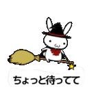 適当ちゃらい兎のウサ吉6 ハロウィンver(個別スタンプ:24)