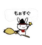 適当ちゃらい兎のウサ吉6 ハロウィンver(個別スタンプ:25)