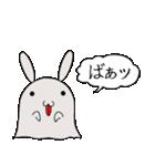 適当ちゃらい兎のウサ吉6 ハロウィンver(個別スタンプ:26)