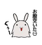 適当ちゃらい兎のウサ吉6 ハロウィンver(個別スタンプ:28)