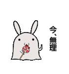 適当ちゃらい兎のウサ吉6 ハロウィンver(個別スタンプ:29)