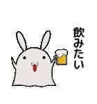 適当ちゃらい兎のウサ吉6 ハロウィンver(個別スタンプ:32)