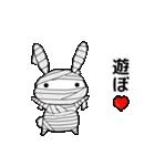 適当ちゃらい兎のウサ吉6 ハロウィンver(個別スタンプ:35)