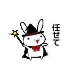 適当ちゃらい兎のウサ吉6 ハロウィンver(個別スタンプ:37)