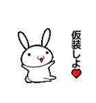 適当ちゃらい兎のウサ吉6 ハロウィンver(個別スタンプ:38)