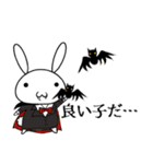 適当ちゃらい兎のウサ吉6 ハロウィンver(個別スタンプ:40)