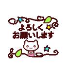 【動く★大人ねこ】めっちゃポジティブ(個別スタンプ:02)