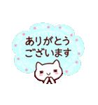 【動く★大人ねこ】めっちゃポジティブ(個別スタンプ:03)