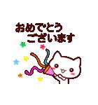 【動く★大人ねこ】めっちゃポジティブ(個別スタンプ:04)