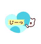 【動く★大人ねこ】めっちゃポジティブ(個別スタンプ:06)