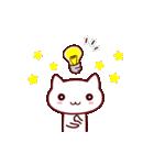 【動く★大人ねこ】めっちゃポジティブ(個別スタンプ:07)