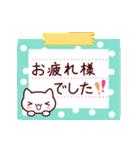 【動く★大人ねこ】めっちゃポジティブ(個別スタンプ:08)