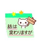 【動く★大人ねこ】めっちゃポジティブ(個別スタンプ:13)